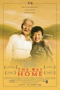 Camino a casa: Para llorar sin culpas 2