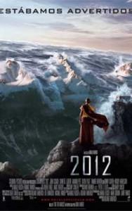 2012: Cine catastrófico 2