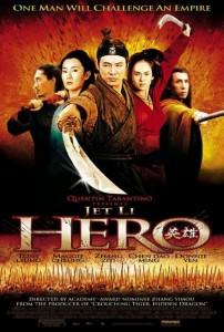 Héroe: Deleite visual en bella fábula china 6