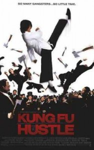 Kung Fu Sión: La creatividad al poder 1