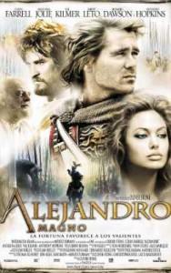 Alejandro Magno: Hollywood Babilonia 1
