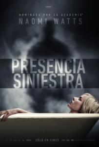 Presencia Siniestra: Sobre la catatonia cinematográfica 4