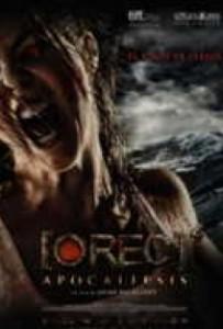 Rec 4: Apocalipsis: Terror a bordo 1