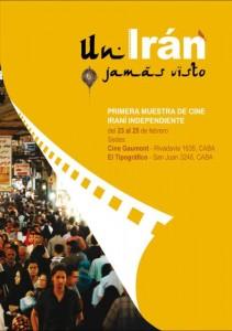 En febrero llega la primera Muestra de Cine Iraní Independiente 1