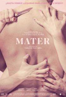 Mater: Drama y locura 1