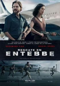 Rescate en Entebbe: Secuestro idealista 3