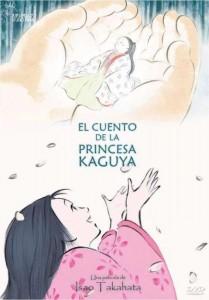 El cuento de la Princesa Kaguya: Orfebrería animada 4