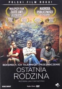 Festival de Cine Polaco en Buenos Aires 3