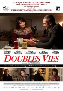 Doubles vies: Pequeña reflexión sobre la era virtual 2