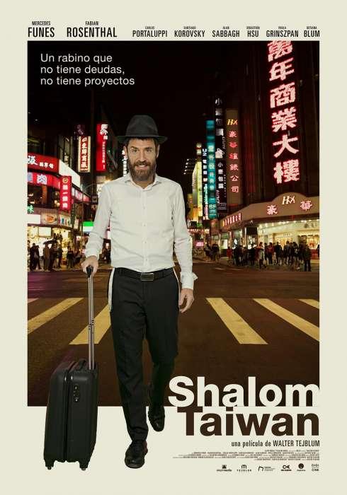 Shalom Taiwan: Problemas pequeños 1