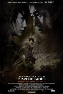 Park Chan-wook: Una historia de violencia 2